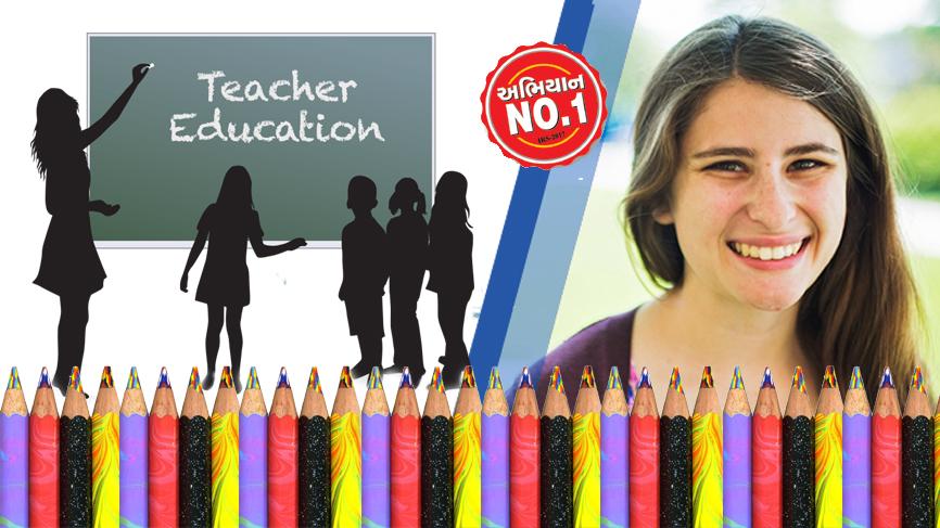 શિક્ષણ ક્ષેત્રે અઢળક વિકલ્પો છે