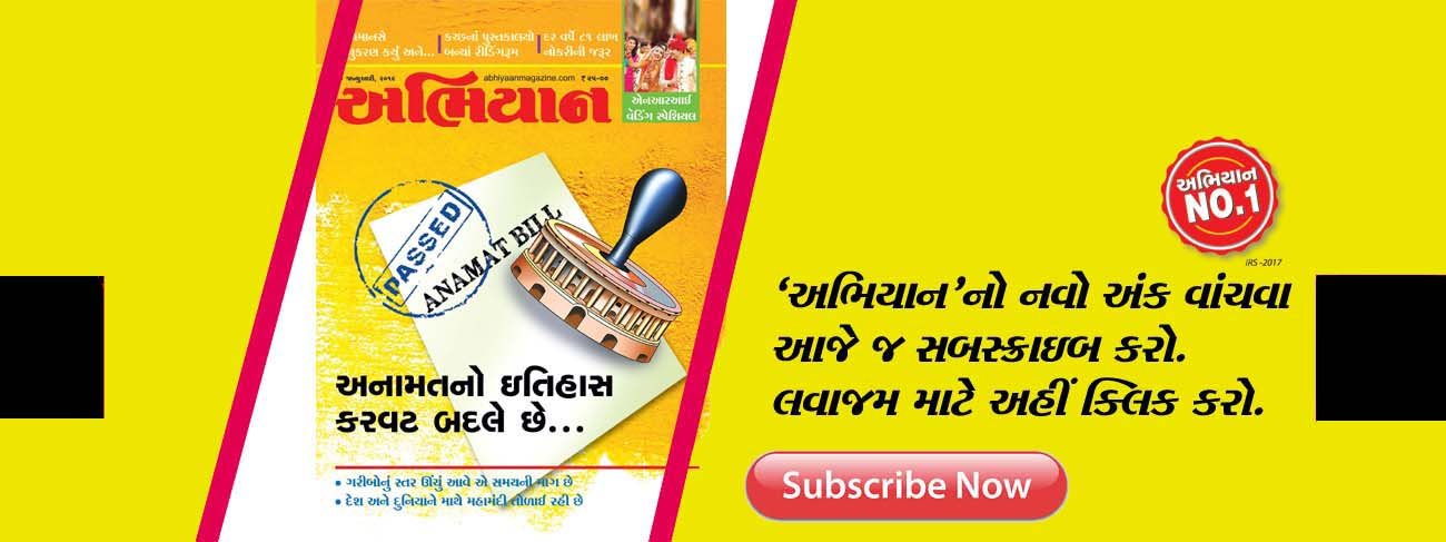 Cover Subscribe Latest