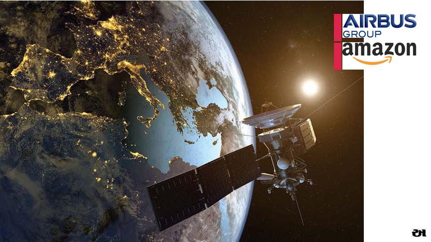 આકાશમાંથી ધરતી પર ઇન્ટરનેટ ઊતરવાની તૈયારીમાં છે